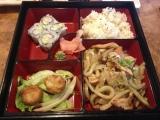 Hasu Sushi & GrillII
