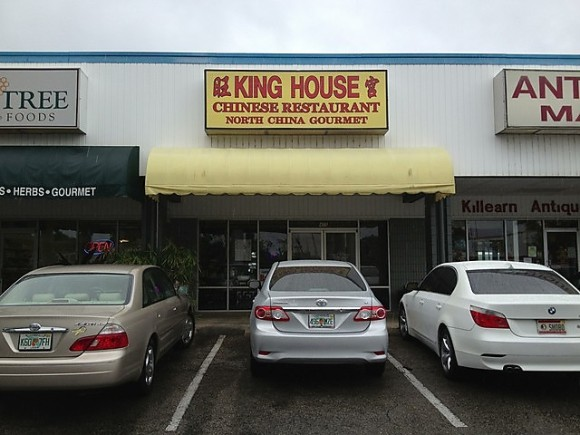 King House - Tallahassee, FL - Photo by Mike Bonfanti