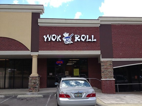 Wok N Roll - Tallahassee, FL - Photo by Mike Bonfanti