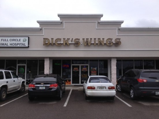 Dick's Wings & Grill - Callahan, FL - Photo by Mike Bonfanti