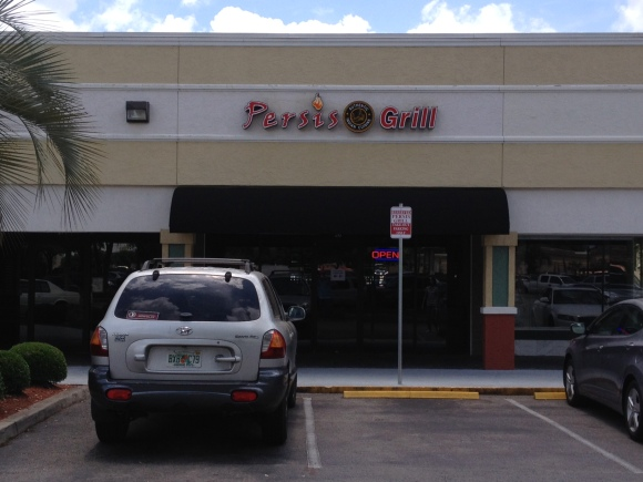 Persis Grill - Tallahassee, FL - Photo by Mike Bonfanti