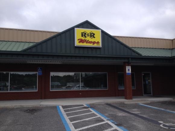 R & R Wings Cafe - Hilliard, FL - Photo by Mike Bonfanti