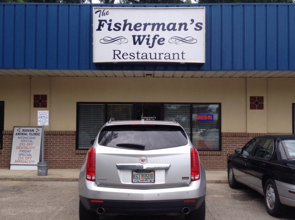 The Fisherman's Wife - Tallahassee, FL - Photo by Mike Bonfanti