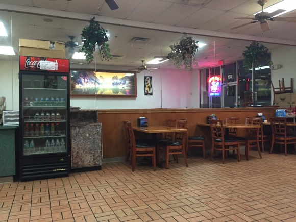 Eastern Chinese Restaurant - Tallahassee, FL - Photo by Mike Bonfanti