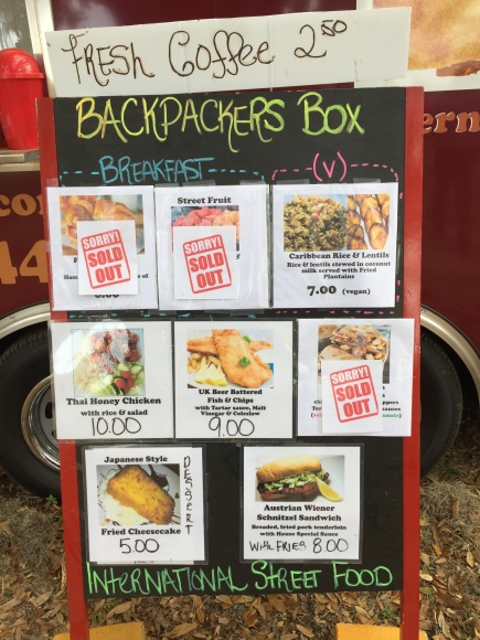 Backpackers Box - Tallahassee, FL - Photo by Mike Bonfanti